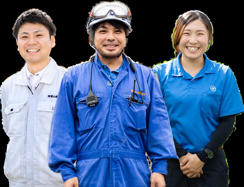 社員3人の笑顔の写真