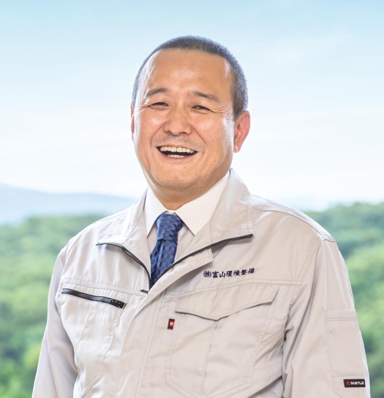 株式会社富山環境整備代表取締役社長松浦 英樹
