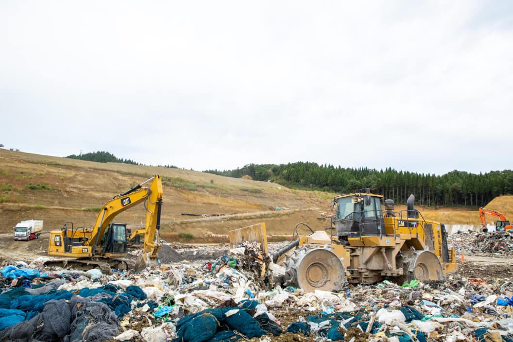 処分 場 廃棄 産業 物 最終
